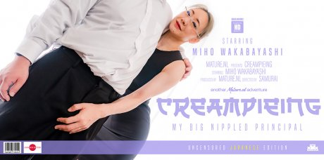 Creampieing my Japanese big nippled principal